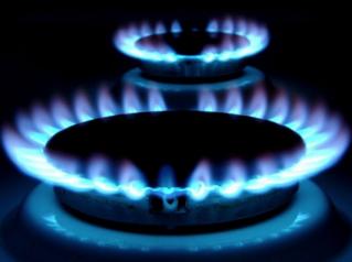 טכנאי גז בירושלים א