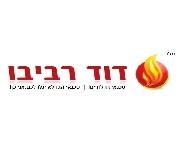 דוד רביבו טכנאי גז בירושלים לוגו